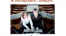 Kolejny koncert w Jastrzębiu Zdroju