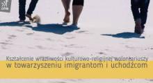 CME i projest Erasmus+