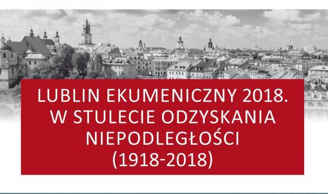 Lublin ekumeniczny 2018