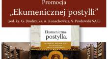 Promocja Ekumenicznej Postylli w Cieszynie