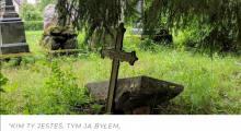 (Nie)zapomniane cmentarze