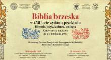 Konferencja naukowa o Biblii brzeskiej