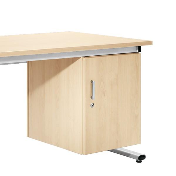 """Podbudowa do biurka """"basic"""" g³. 80 cm"""