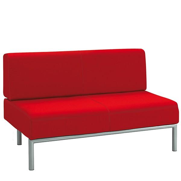 """Sofa szkolna """"Rebello"""" 2-osobowa - sztuczna skóra"""